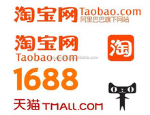 Professional Taobao 1688 buying agent Express delivery door to door service, DHL/FEDEX/TNT service to USA