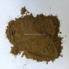 Fish Meal Animal Feed Factory