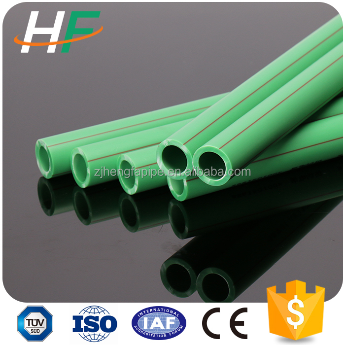 Germany standard pn20 25 plastic composite ppr pipe for hot water