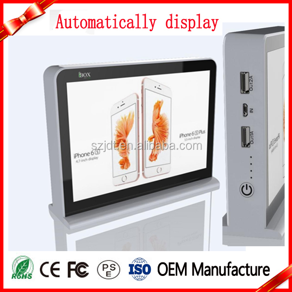 2016 Automatically display advertise desktop/table LCD power bank
