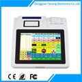High quality professional 12 inch pos system all in one for cafe