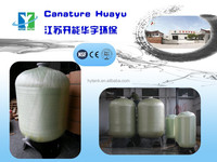 PE liner FRP tank with different size for water treatmen/2015 Canature HuaYu/WATER TREATMENT PLANT BASE EXCHANGE SOFTENER