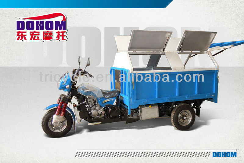 250CC SPECIAL CARGO TRICYCLE GARBAGE TRICYCLE