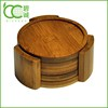 China Factory Supply Custom Laser Logo Cheap Round Bamboo Beer Coaster Wholesale