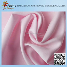 Customized Moisture Absorbent Home Textile Bamboo Fiber Fabric