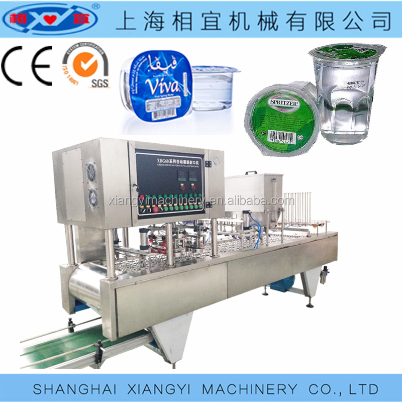 Automatic liquid juice  stand up pouch machine