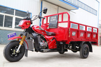 150CC,200CC,250CC Chinese motor tricycle