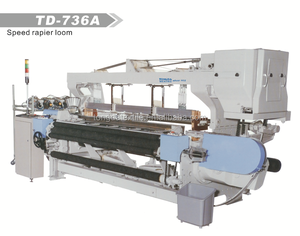 TD-736 Dobby shuttleless weaving machine rapier loom