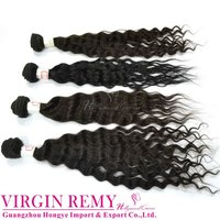 Virgin fantasy brazilian human hair