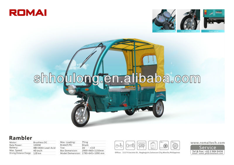 Romai e rickshaw 48v 850w product for India,e-tricycle ,electric tricycle, rickshaw
