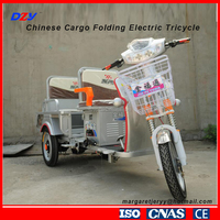 Chinese Cargo Folding Electric Tricycle with Passenger Seat