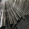 /product-detail/industrial-stainless-steel-tube-china-304-304l-seamless-stainless-steel-pipe-60468543551.html