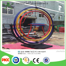 Human Used Gyroscope Ride for Sale