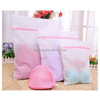 bath accessories laundry washing bag nets