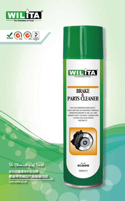 Brake Disc & Brake Parts Cleaner with Europe Quality Car Care