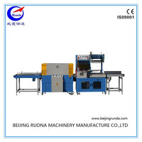bread packing machine cake tea box wrapping machine