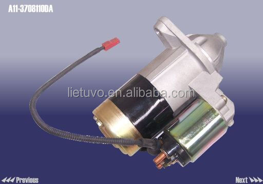 Original High Quality Car Motor Starter for Chery Cars A11-3708110DA