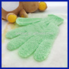 2016 Yhao custom Bathing Products Grooming Products Type and Dogs Application pet brush glove