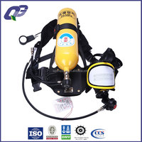 2016 new self contained breathing apparatus scba product manufacturer