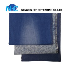 Hight quality best price light blue cotton plain denim jean fabric for supplier