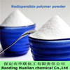 VAE redispersible polymer powder manufacturer