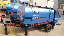 Small portable foam hydraulic injection concrete pump pipe price in india