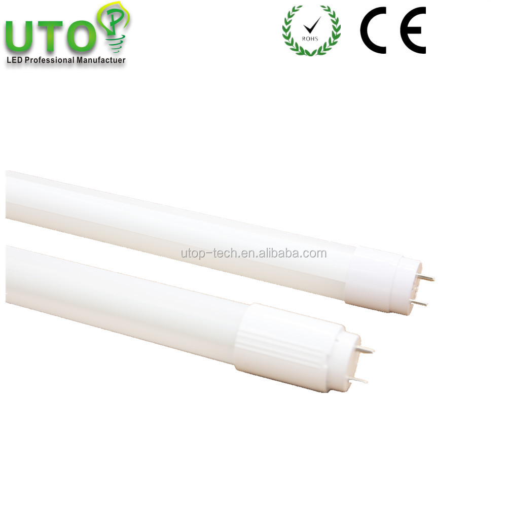 Good price frosted t8 led tube frame/fixture with housing lighting 1.2m led tube 18w light