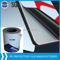 PE black and white roll transparent film