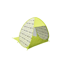 Pop Up Yello Tent For World Cup Fishing Beach Tent Beach Umbrella