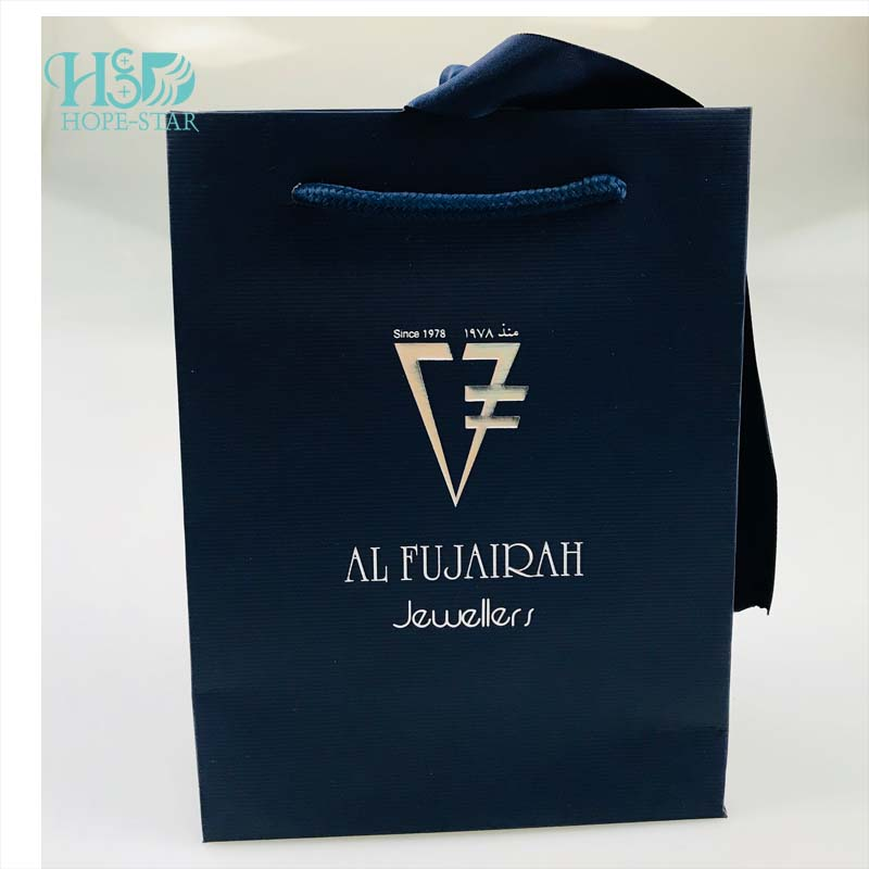 Wholesale Custom Printed Your Own Logo Shopping Paper Bag shopping paper bag