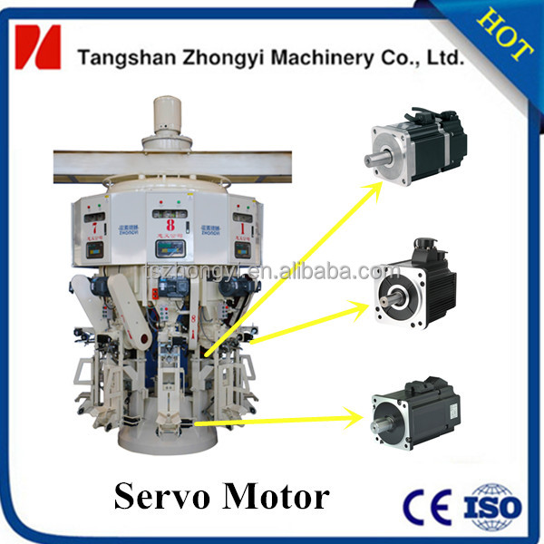 High capacity servo motor control type automatic rotary 50kg bag filling machine