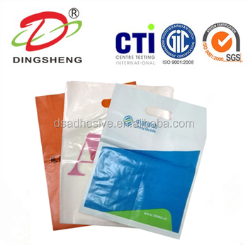 Custom Printed PO/PE Plastic Bag
