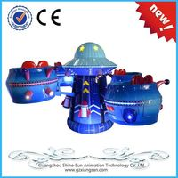 galaxy spaceship !import from china amusement park games projects rides sale