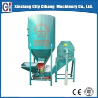 Qualified vertical type animal feed machine