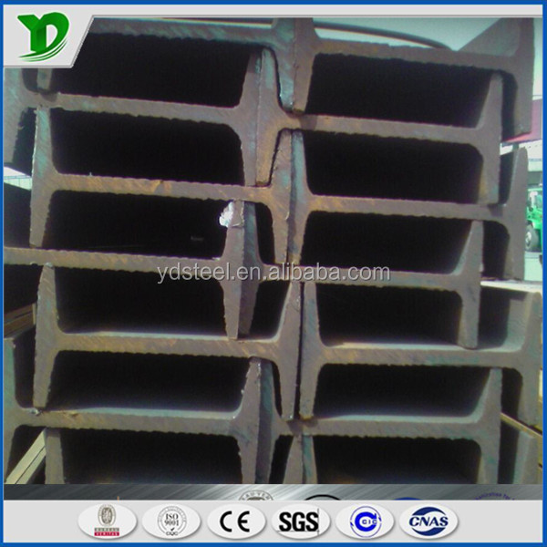 ipe aaa hot rolled mild steel i beam s275 i beam iron china supplier makeup suppliers china q235 q345b