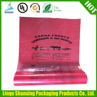 food packaging bag/transparent bags/plastic bag printing