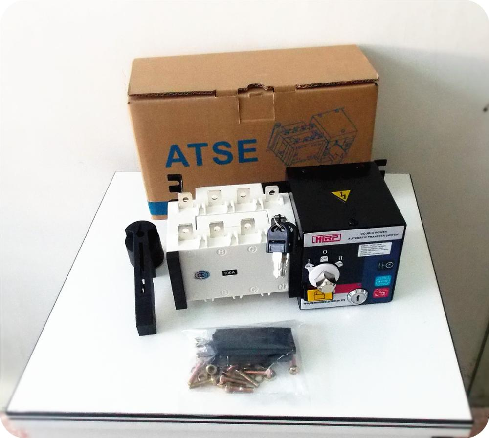 Automatic Transfer Switch Equipment RP5D-100 100 Amp 3 Phase 230V