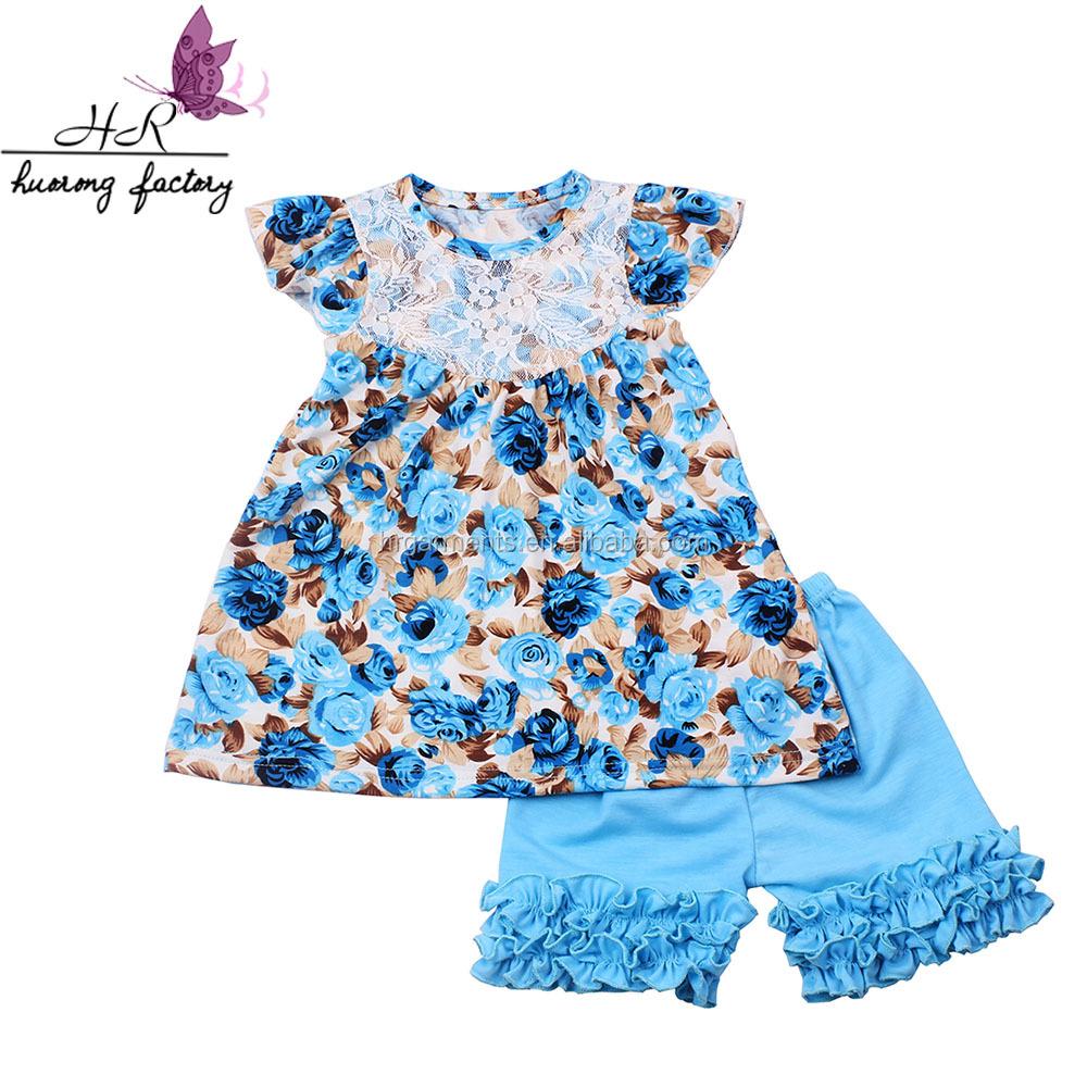 Custom Made Baby Clothes China