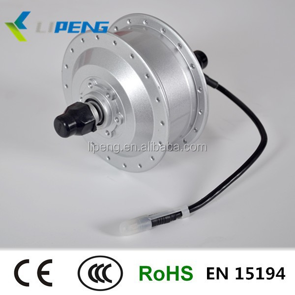 36v 250w electric motor changzhou factory dc brushless