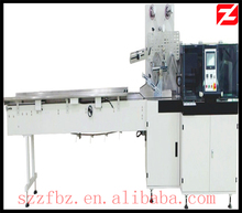 Automatic shrink wrapping machine and lollipop wrapping machine and perfume box wrapping machine