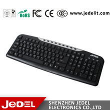Black white customized color multimedia USB wired keyboard with for windows pc