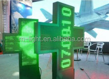 blue led digital clock display p16 for pharmacy shop 3D effect LED pharmacy cross display sign