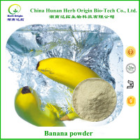 Cavendish banana extract powder, banana powder, banana flour