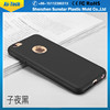 silicone mobile phone case custom case cover for iphone 6s plus
