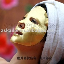 FDA proved Purifying Anti-Wrinkle Antiaging Crystal Collagen 24K Gold Facial Mask