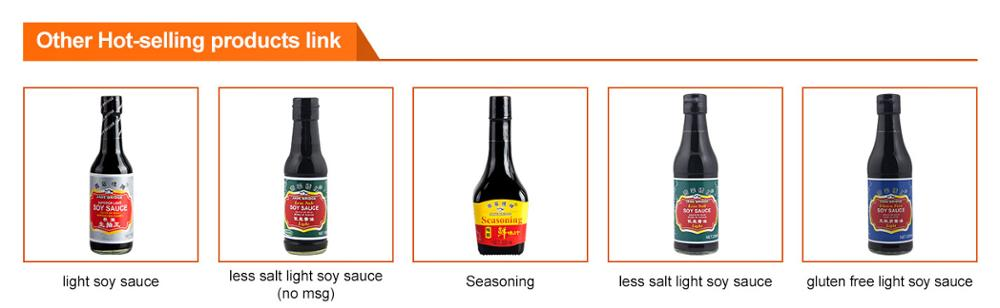 625ml NO MSG Chinese Specialty Flavor Low Salt Light Soy Sauce