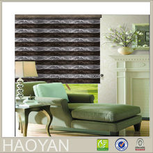 one kind of curtain designs with zebra blind fabric