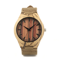 2017 fashion unisex high quality quartz custom your logo wholesale cheap branded wooden watches wood bamboo watch 2017 for men