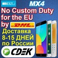 "Meizu MX4 MX 4 4G LTE Cell Phones 4G Unlocked MTK6595 Octa core 16GB 32GB 5.36"" IPS OGS 20.7MP OTG GPS WCDMA Flyme4 Android 4.4"