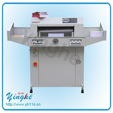 26 Inch Hydraulic Programmable Paper Guillotine Cutter